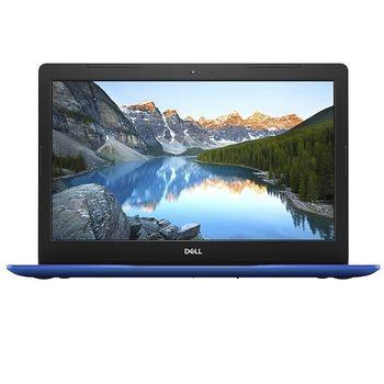 """DELL Inspiron 15 3000 Ultra Blue (3582), 15.6"""" HD (Intel® Celeron® N4000, 2xCore, 1.1-2.6GHz, 4GB (1x4) DDR4 RAM, 500GB HDD, Intel® UHD Graphics 600, DVDRW, CardReader, WiFi-AC/BT4.1, 3cell, HD 720p Webcam, RUS, Ubuntu,  2.2 kg.)"""