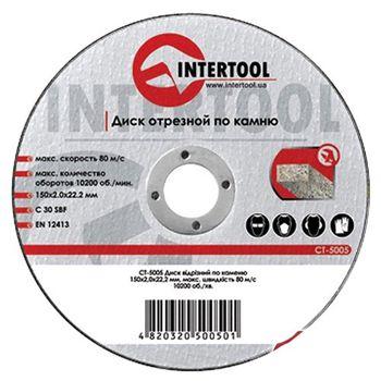 Intertool Диск отрезной по камню 180мм CT-5018
