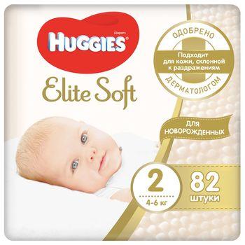 купить Подгузники Huggies Elite Soft 2 (4-6 kg), 82 шт. в Кишинёве