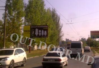 купить KRI32016B в Кишинёве