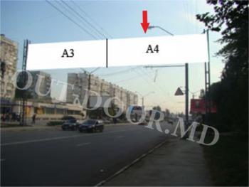 cumpără BTL96006BR în Chișinău