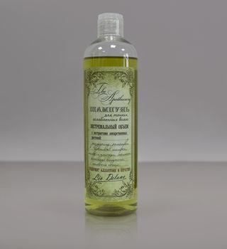 купить Шампунь для тонких, ослабленных волос Экстремальный объем The Apothecary в Кишинёве
