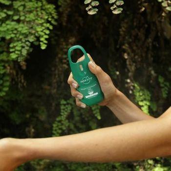 PARAKITO Сильная защита от комаров и клещей 75мл Спрей (Зеленый)