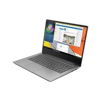 """cumpără Lenovo 14.0"""" V330S-14IKB Platinum Grey (Core i3-8130U 8Gb 128Gb+1Tb) în Chișinău"""