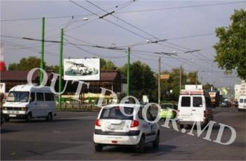 cumpără KBT57012B în Chișinău