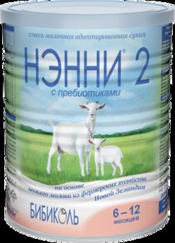 купить Молочная смесь на основе козьего молока Нэнни 2 с пребиотиками, 400г в Кишинёве