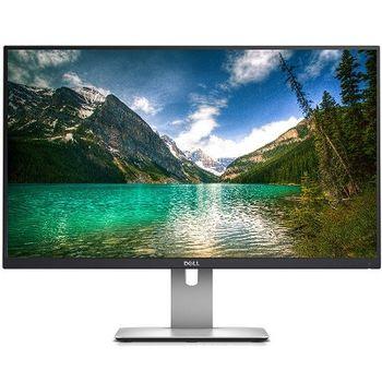 """27.0"""" DELL IPS LED U2715H Borderless Black (8ms, 2M:1, 350cd, 2560 x 1440, 99% sRGB, Pivot, 2xHDMI, miniDisplayPort, DisplayPort DVI, 5xUSB3.0 Hub, Audio Line out, VESA   )"""