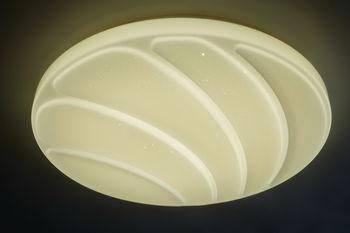 купить ST.48.101  LED Светильник 48W Standart в Кишинёве