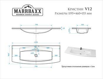 купить Умывальник на мебель Marrbaxx V012D1 белый в Кишинёве