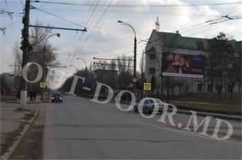 купить KCN28018A в Кишинёве