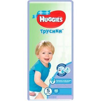 cumpără Huggies chiloței pentru băieței 5, 13-17 kg, 48 buc. în Chișinău