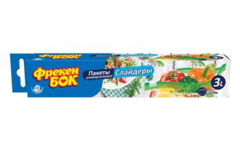 купить Пакеты-слайдеры для хранения и замораживания с устойчивым дном Фрекен Бок, 3 л, 10 шт в Кишинёве