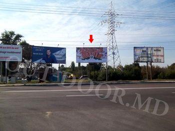 cumpără KTC25050A în Chișinău