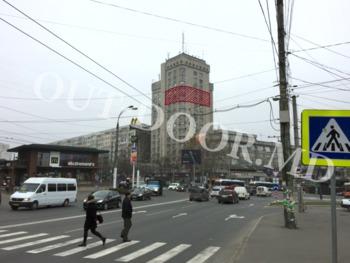 купить KRI68091A в Кишинёве