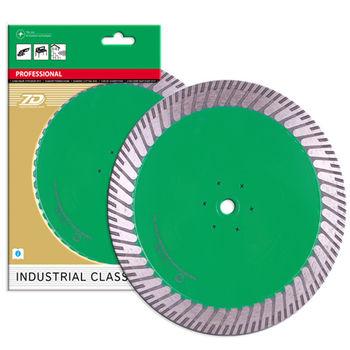 купить Алмазный отрезной диск Distar Turbo 125*2.8*8/25*22.225-M14F Duplex в Кишинёве