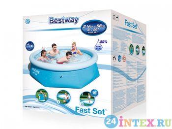 купить Бассейн Bestway Fast Set 57265 в Кишинёве