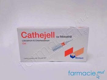 купить Cathegel gel uretral 12,5mg N5 в Кишинёве