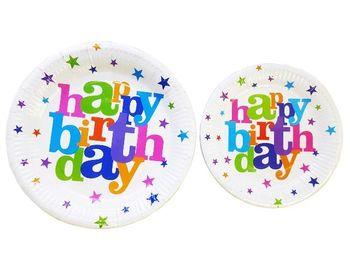 Набор тарелок бумажных Happy Birthday 10шт, 23cm