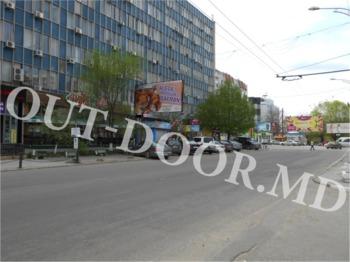 купить KTC25071A в Кишинёве