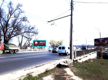 cumpără KTC25049A în Chișinău