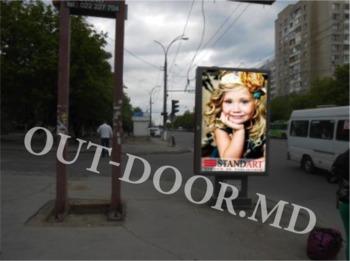 cumpără KRI24169B în Chișinău