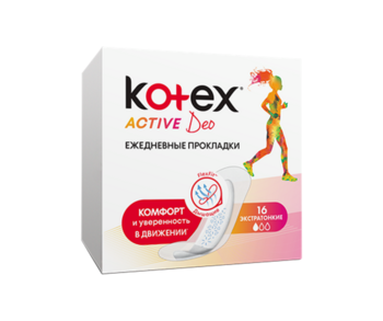 купить Ежедневные прокладки Kotex Activ Deo, 16 шт. в Кишинёве