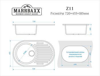 купить Матовые кухонные мойки из литьевого мрамора  (песочный.) F011Q5 в Кишинёве