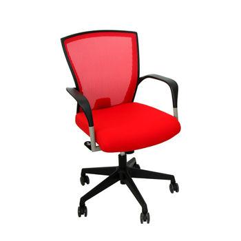 купить Офисный стул с красной сеткой и красным сиденьем в Кишинёве