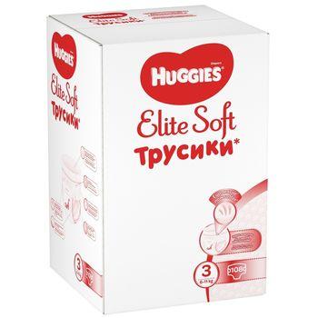 Scutece-chiloţel Huggies Elite Soft 3 (6-11 kg), 108 buc. BOX