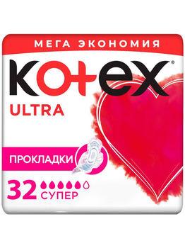Прокладки Kotex Ultra Super, 32 шт.