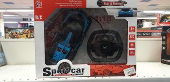 """Машина 1:18 на радиоуправлении """"Sport Car"""" (откр. двери), код 19135"""