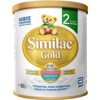 купить Молочная смесь Similac Gold 2 с 6 месяцев, 800г в Кишинёве