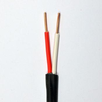 cumpără VVGng 2*1.0 cablu în Chișinău