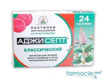 купить Аджисепт Классический N24 в Кишинёве