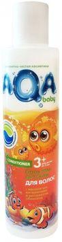 купить Aqa Baby Kids Бальзам детский для волос (210 мл.)80.25 в Кишинёве