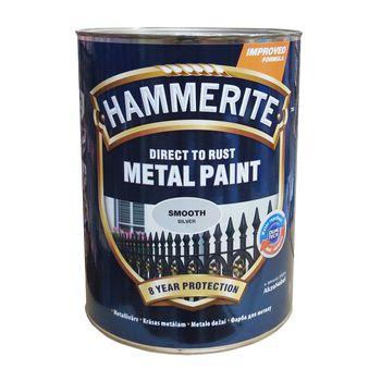 Hammerite Краска для металла Серебристая гладкая 5л