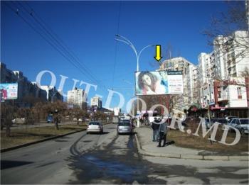 купить KBT57118A в Кишинёве