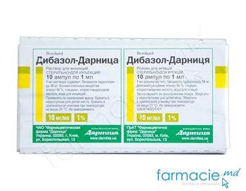 купить Dibazol sol. inj. 1% 1 ml N5x2 (Darnita) в Кишинёве