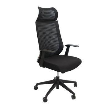 cumpără Scaun de birou 620x620x1190 mm, negru în Chișinău