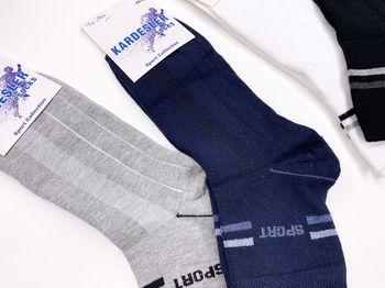 купить Kardesler мужские носки средней высоты в Кишинёве