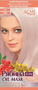 Mască-nuanțătoare, ACME Reabina TON, 30 ml., 310 - Cer de vanilie