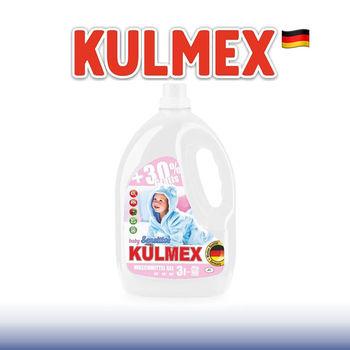 купить KULMEX - Гель для стирки - Sensitive, 1L в Кишинёве