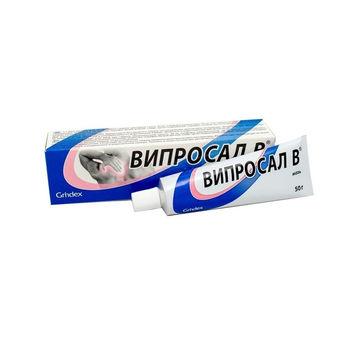 cumpără Viprosal B 50g ung. în Chișinău