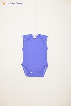 Body B05 albastru
