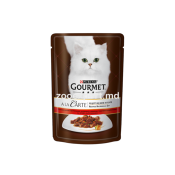 """купить Gourmet """"A la Carte"""" с говядиной в Кишинёве"""