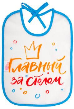 купить Пома нагрудник  5 + мес в Кишинёве