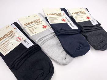 Kardesler носки для диабетиков