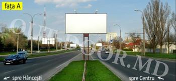 cumpără KTL63020A în Chișinău