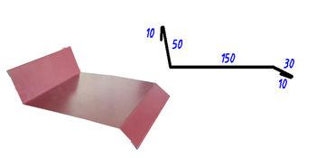 купить Планка примыкания без штробы RAL-3005 (вишневый)  2.0м в Кишинёве