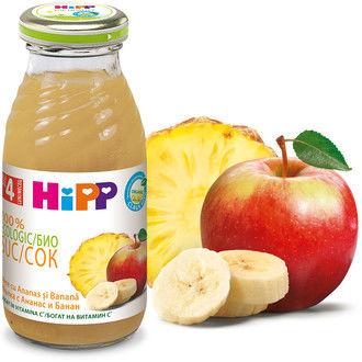 купить Hipp сок с витамином С с 4 мес. 200мл в Кишинёве